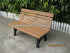 Outdoor steel and wood park bench wpc outdoor patio bench