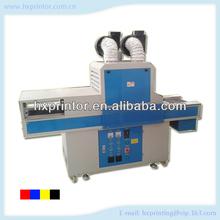 UV glue curing conveyor device