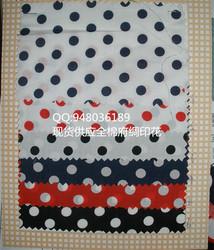 dot printing cotton fabric, printed cotton poplin, dot printed fabrics