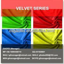 2014 new high quality top selling custom velvet duvet cover fabric
