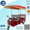 petrol power passenger rickshaw in three wheel motorcycle for sale