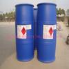 99.5% Monoethanolamine (CAS:141-43-5)