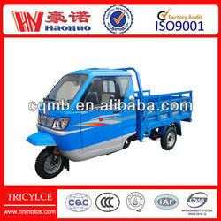 three wheel cargo motor tricycle