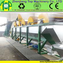 Waste LLDPE film reprocessing facility  farm film, jumbo bags shopping bags water bags crushing washing recycling machine line
