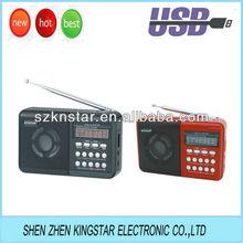 mini digital speaker with FM