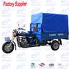 2014 alibaba website hot sales 150cc three wheel motorcycle New Design Guangzhou Factory direct sales 3 wheel motorcycle