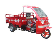 Jianshe 250CC water-cooled cargo tricycles sale