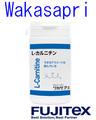 """Seguro e perda de peso suplementos de perda de peso produtos feitos no japão"""" l- carnitina"""""""