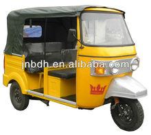 150cc hot sale bajaj tricycle ,three wheel motorcycle in nigeria