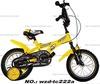 4 wheels kids bikes with 49cc pocket bike clutch