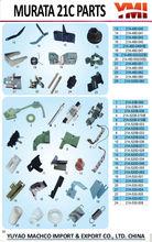 ko gear Murata MACH CONER 7-ii Machine YUYAO MACHCO IMPORT & EXPORT CO.,LTD
