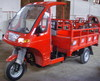 200CC water-cooled cargo tricycles on sale