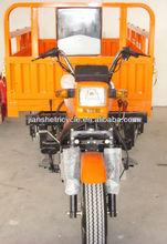 250cc 3 wheel motor trike/cargo tricycle