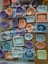 silicone rubber RTv2