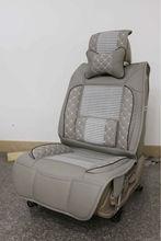 2014 new style car cushion cream pu and polyester surrounded feeling back to basic