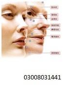 ew launch glutathione skin whitening face cream for pigmentation in Pakistan-Call-03124484957