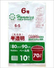 A pack of 10 plastic T-shirt garbage bags/ HDPE white garbage high quality