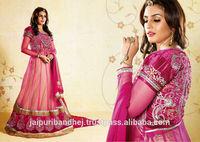 New Long Cheap Chudidar Anarkali Salwar Suit