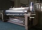 Famous brand in India- high quality silk weaving machine/saree weaving machine-High speed water jet loom