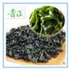 Europe popular seetangsalat wakame
