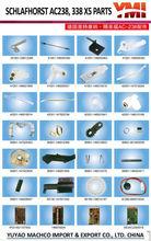 CAM - 37720 / 120 FOR AC5 -149000558 SCHLAFHORST 338 AUTOCONER