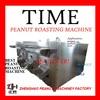 high quality hot sale peanut roaster