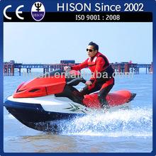 innovative Hison design 2014 mini motor boat