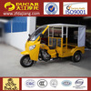 China Three Wheel Motorcycle for passanger