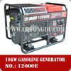 High Quality V-twin Cylinder CE/ISO Approved 12kva generator