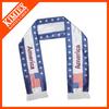 2014 World cup polyester satin digital printing fan scarf