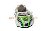 Children Ride on Car -XR8899
