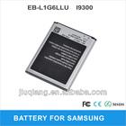 EB-L1G6LLU lithium polymer battery For Samsung i9300 Cellphone