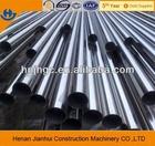 50mm Diameter Stainless Steel Pipe
