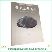 arts and crafts magazine printing service