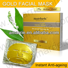 2014 nouvelle produits de soins de la peau or collagène masques naturelle