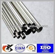 Round aluminium tube/pipe 6061 6063 t6