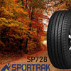 car tyre 205/60R15 SPORTRAK pcr tire lt 235/75r15