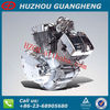 Lifan V-sharp 250 Motorcycle Engines