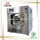 15KG High Quality Fully Automatic Industrial Washing Machine and Dryer, Laundry Equipment used in Hotel, Restaurant and Domitory