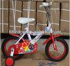 Children mini gas 50cc pocket bike engine for sale cheap biycles