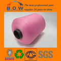 100% filiment polyester fdy fils pour les enfants de l'habillement usines en arabie saoudite