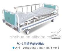 CE/ISO medical hospital furniture FC-2