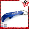 Best quality special key chain metal bottle opener