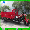 2014 Hot sale New Three Wheel Motorcycle