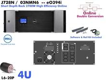 New/Suplus Dell Online UPS 3000va 220/230/240v UPS Systems - Sealed