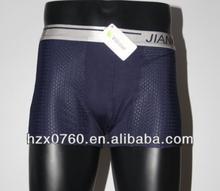 latex men underwear for sex