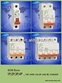 Manufactor, c45/dz47 min interruttore( 1p, 2p, 3p, 4p), cinese generatori elettrici