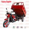 China KAVAKI 150cc 200cc 250cc shock three wheel motorcycles