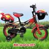 exercise recumbent bikes