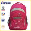 Sports back pack kids used school bags